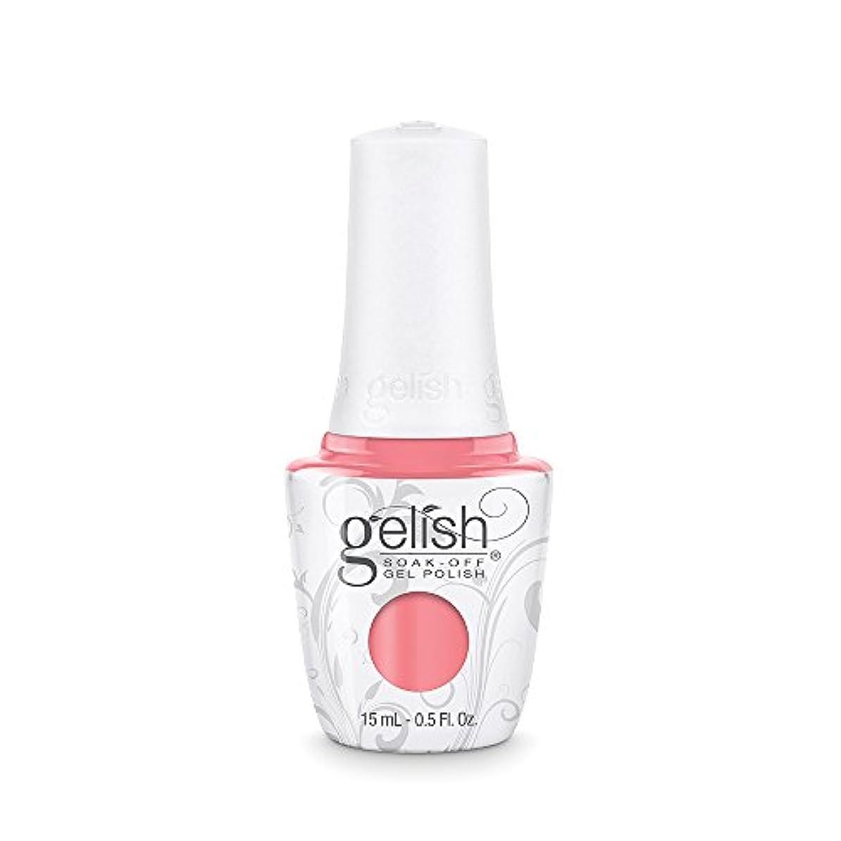 請う逃れる溶融Harmony Gelish - Royal Temptations Collection - Beauty Marks the Spot - 15 mL / 0.5 oz