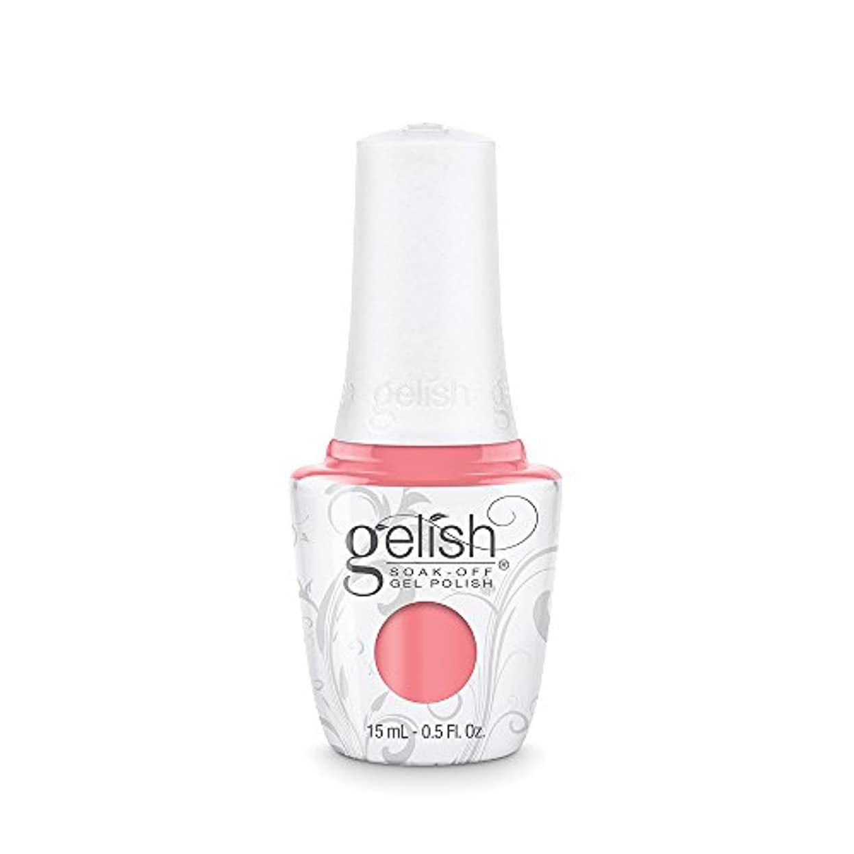 オリエンテーション耐久胸Harmony Gelish - Royal Temptations Collection - Beauty Marks the Spot - 15 mL / 0.5 oz
