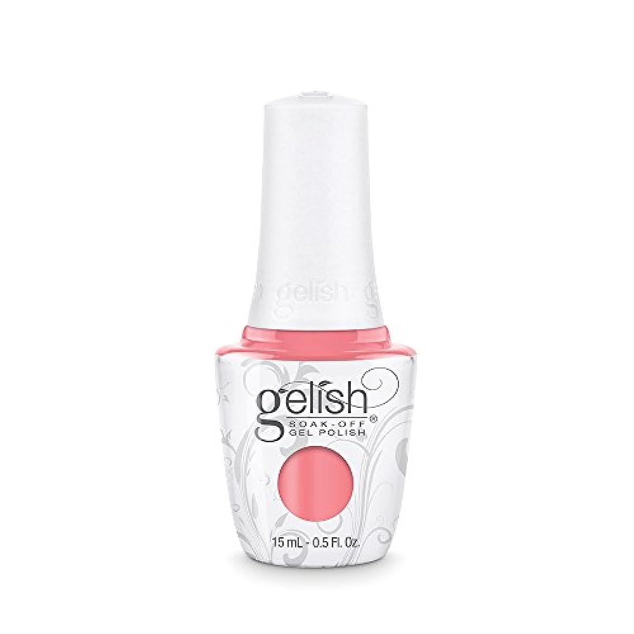 反毒デッドロック自分自身Harmony Gelish - Royal Temptations Collection - Beauty Marks the Spot - 15 mL / 0.5 oz