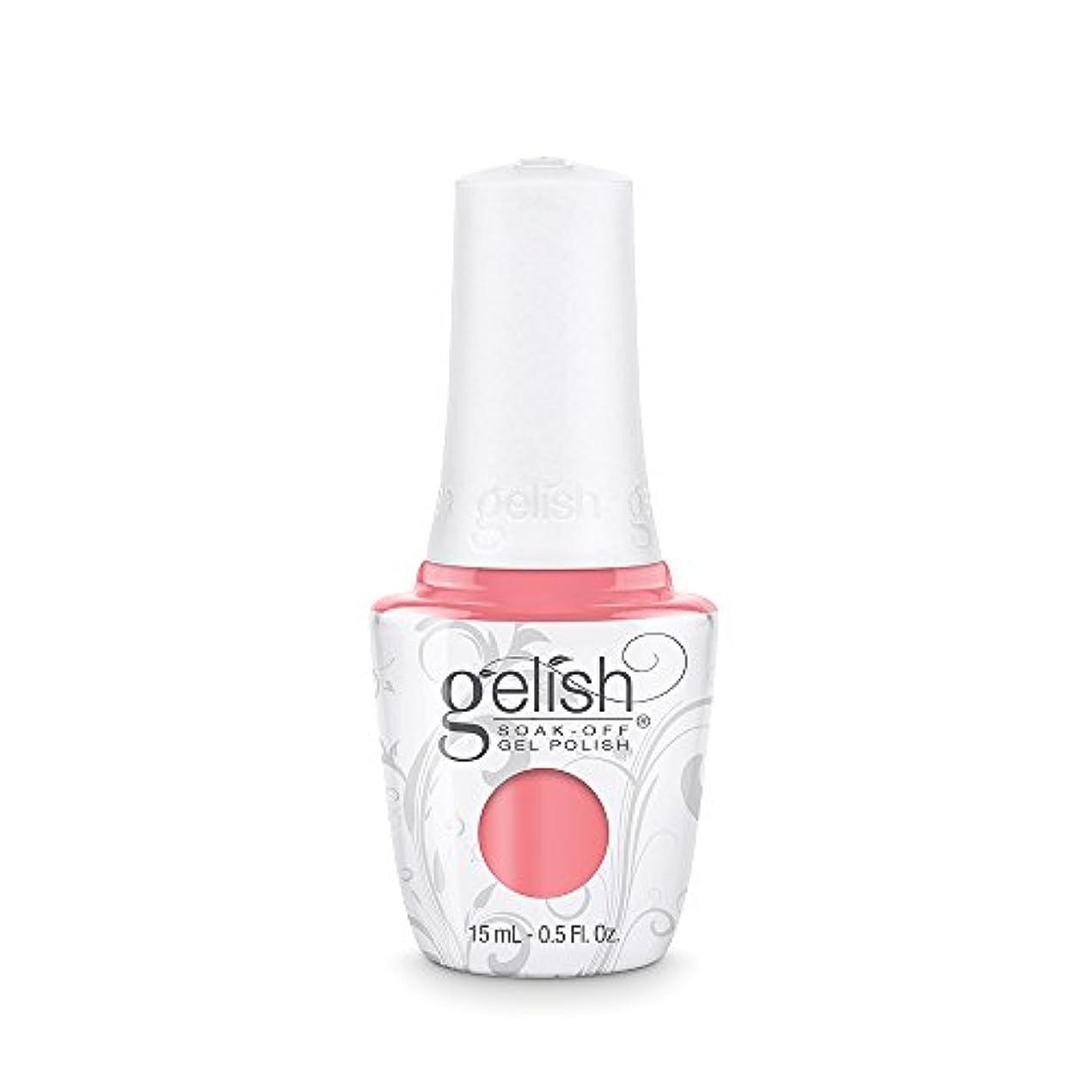 曲げるシプリーエチケットHarmony Gelish - Royal Temptations Collection - Beauty Marks the Spot - 15 mL / 0.5 oz