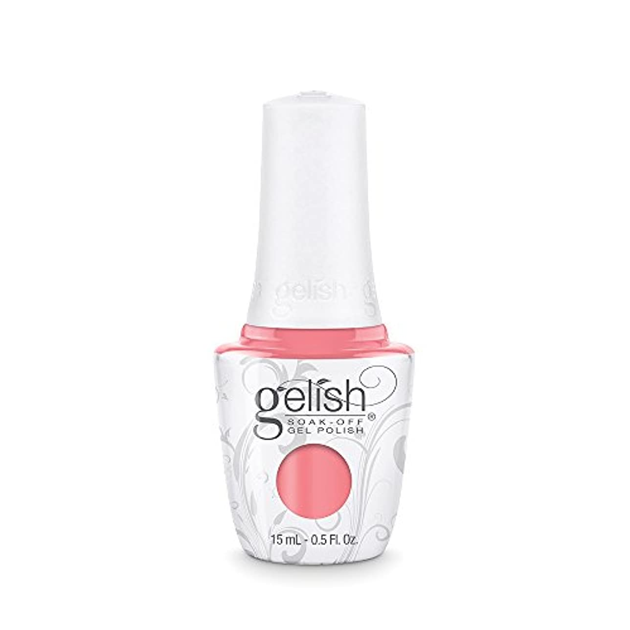悲鳴定数手首Harmony Gelish - Royal Temptations Collection - Beauty Marks the Spot - 15 mL / 0.5 oz