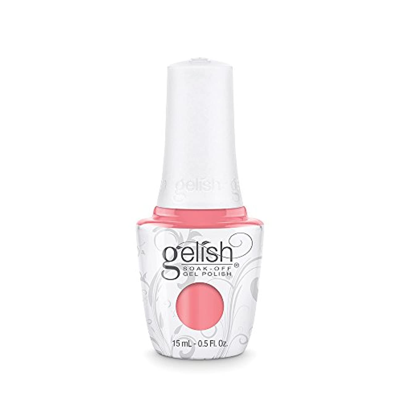 呪いポイントフェッチHarmony Gelish - Royal Temptations Collection - Beauty Marks the Spot - 15 mL / 0.5 oz