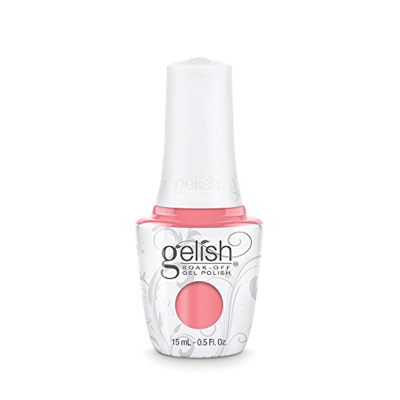 肝質量馬鹿Harmony Gelish - Royal Temptations Collection - Beauty Marks the Spot - 15 mL / 0.5 oz