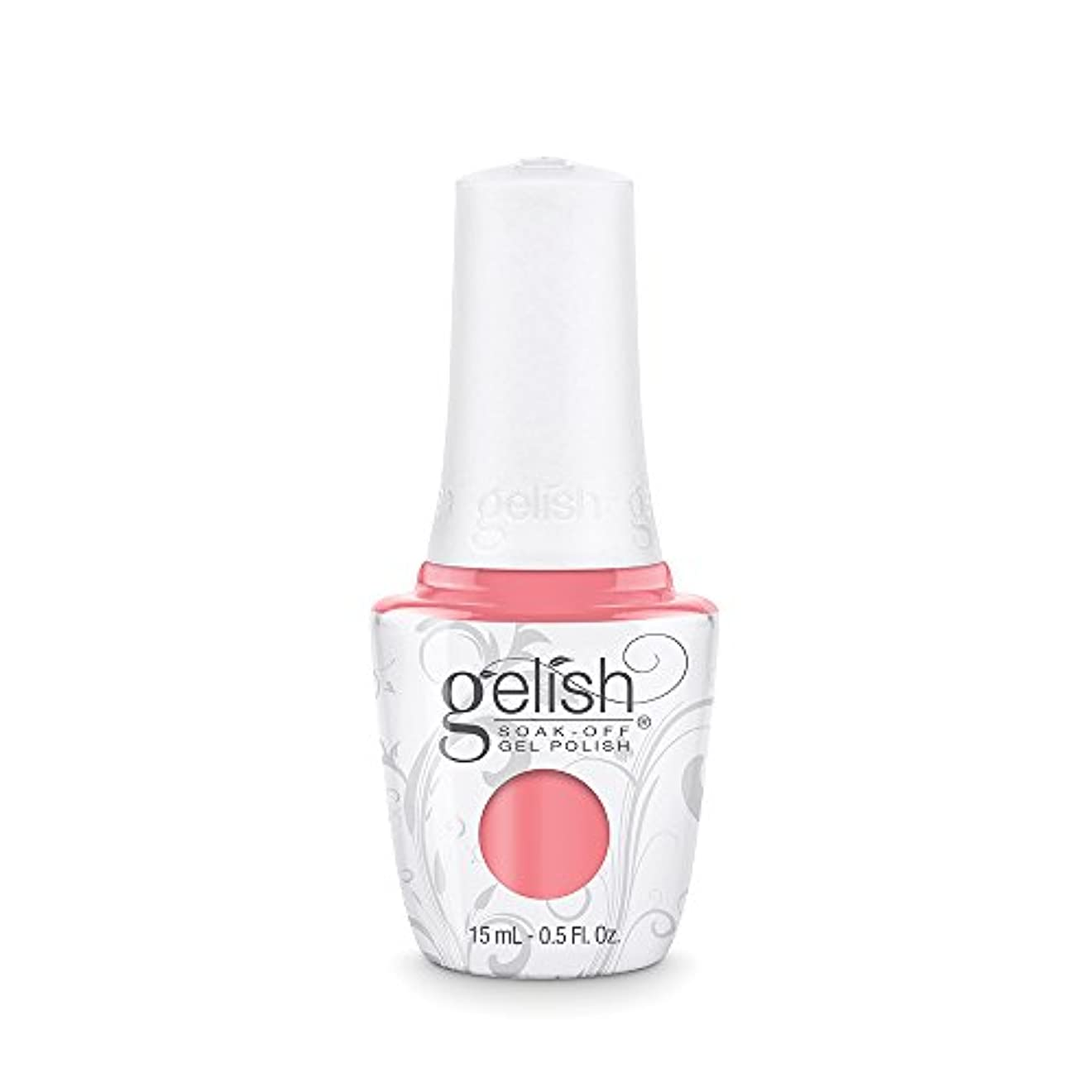 めったに疑い治安判事Harmony Gelish - Royal Temptations Collection - Beauty Marks the Spot - 15 mL / 0.5 oz
