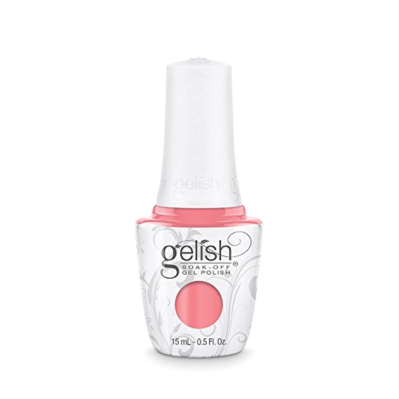 視聴者エンターテインメントシャープHarmony Gelish - Royal Temptations Collection - Beauty Marks the Spot - 15 mL / 0.5 oz