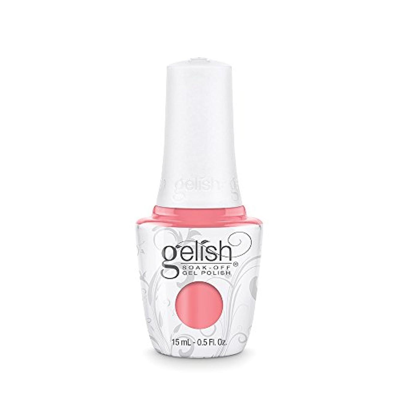 運動する思いつく感謝Harmony Gelish - Royal Temptations Collection - Beauty Marks the Spot - 15 mL / 0.5 oz