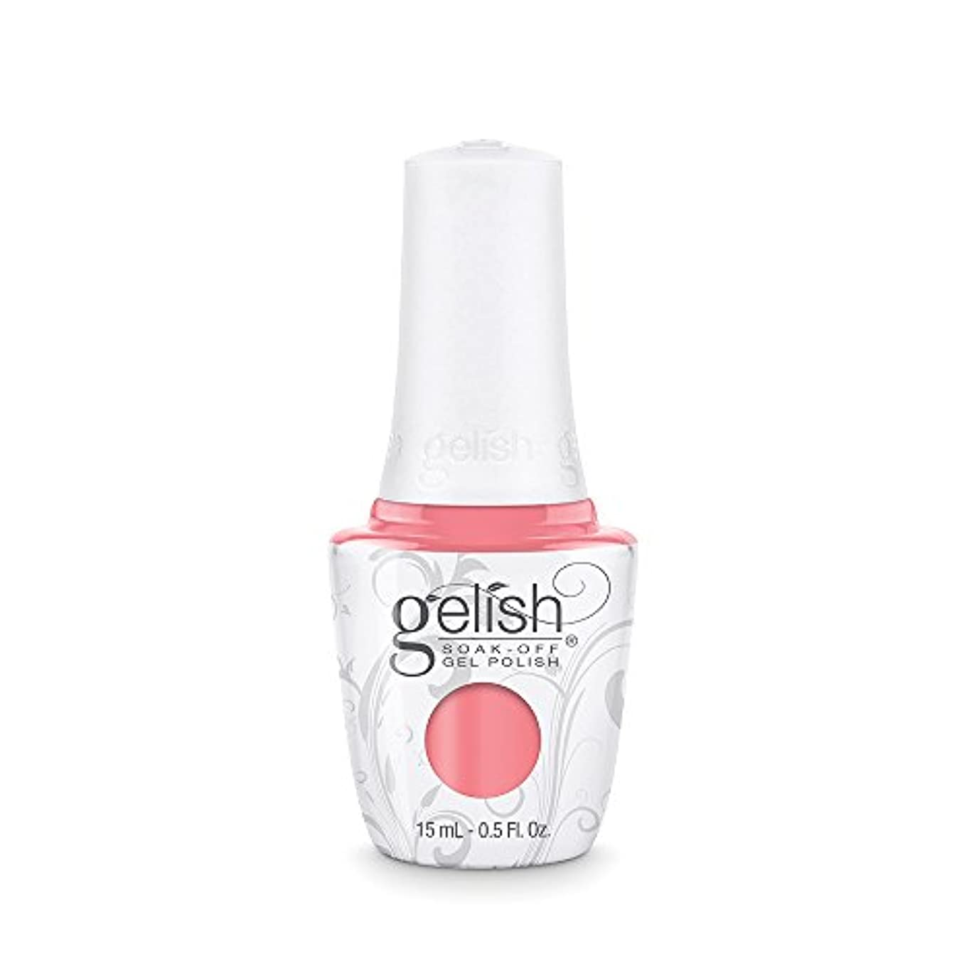 共産主義キルトラジエーターHarmony Gelish - Royal Temptations Collection - Beauty Marks the Spot - 15 mL / 0.5 oz
