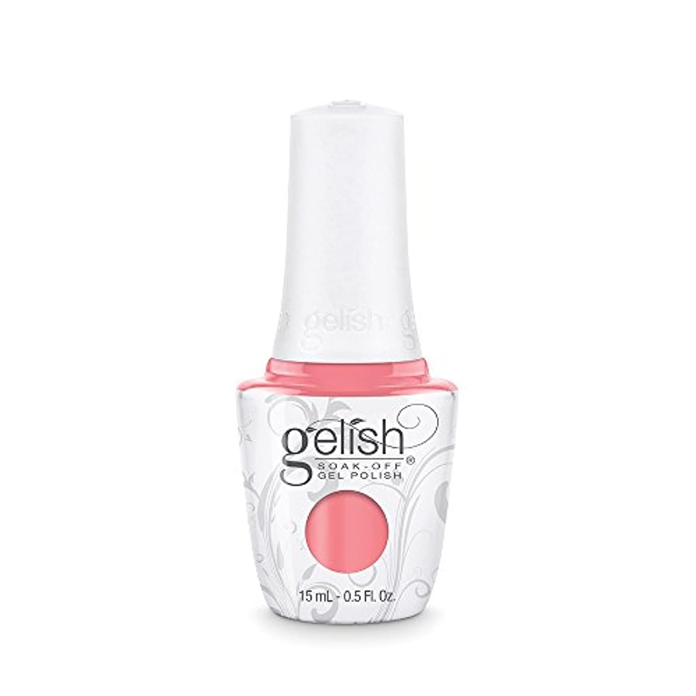 朝食を食べる誤解を招くバリアHarmony Gelish - Royal Temptations Collection - Beauty Marks the Spot - 15 mL / 0.5 oz