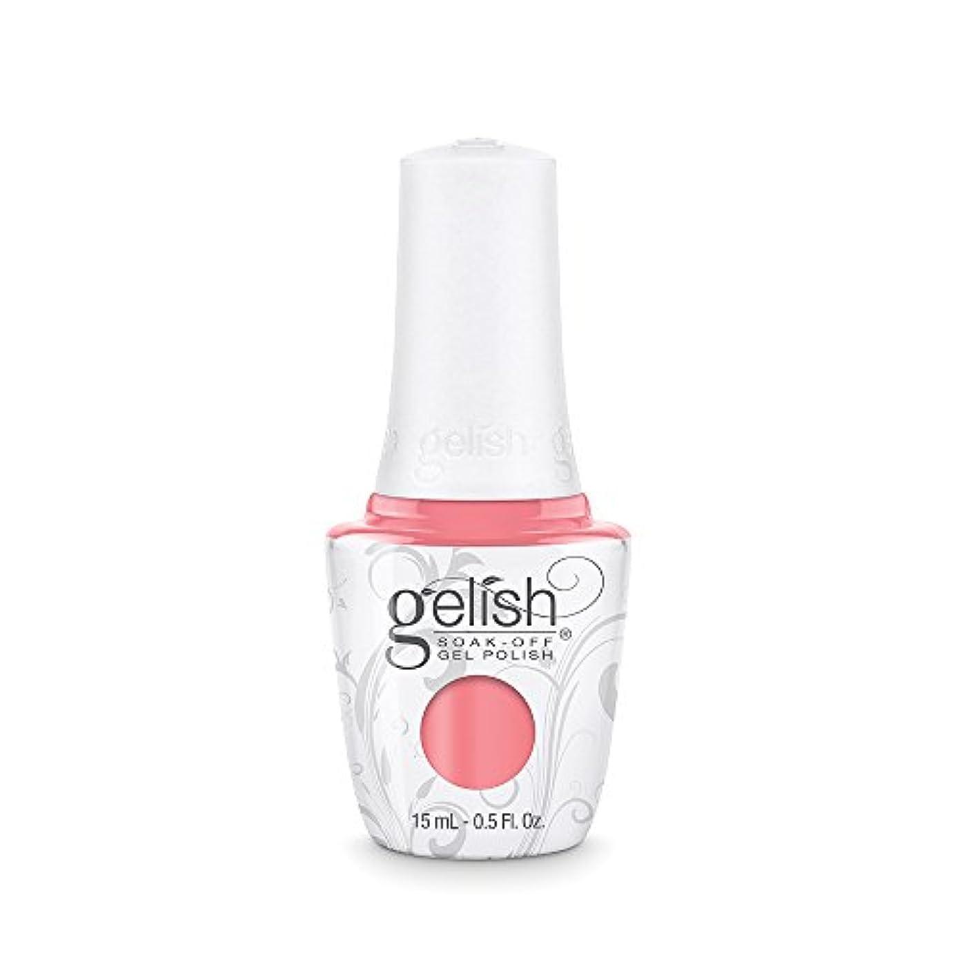 今までこどもの日相対サイズHarmony Gelish - Royal Temptations Collection - Beauty Marks the Spot - 15 mL / 0.5 oz