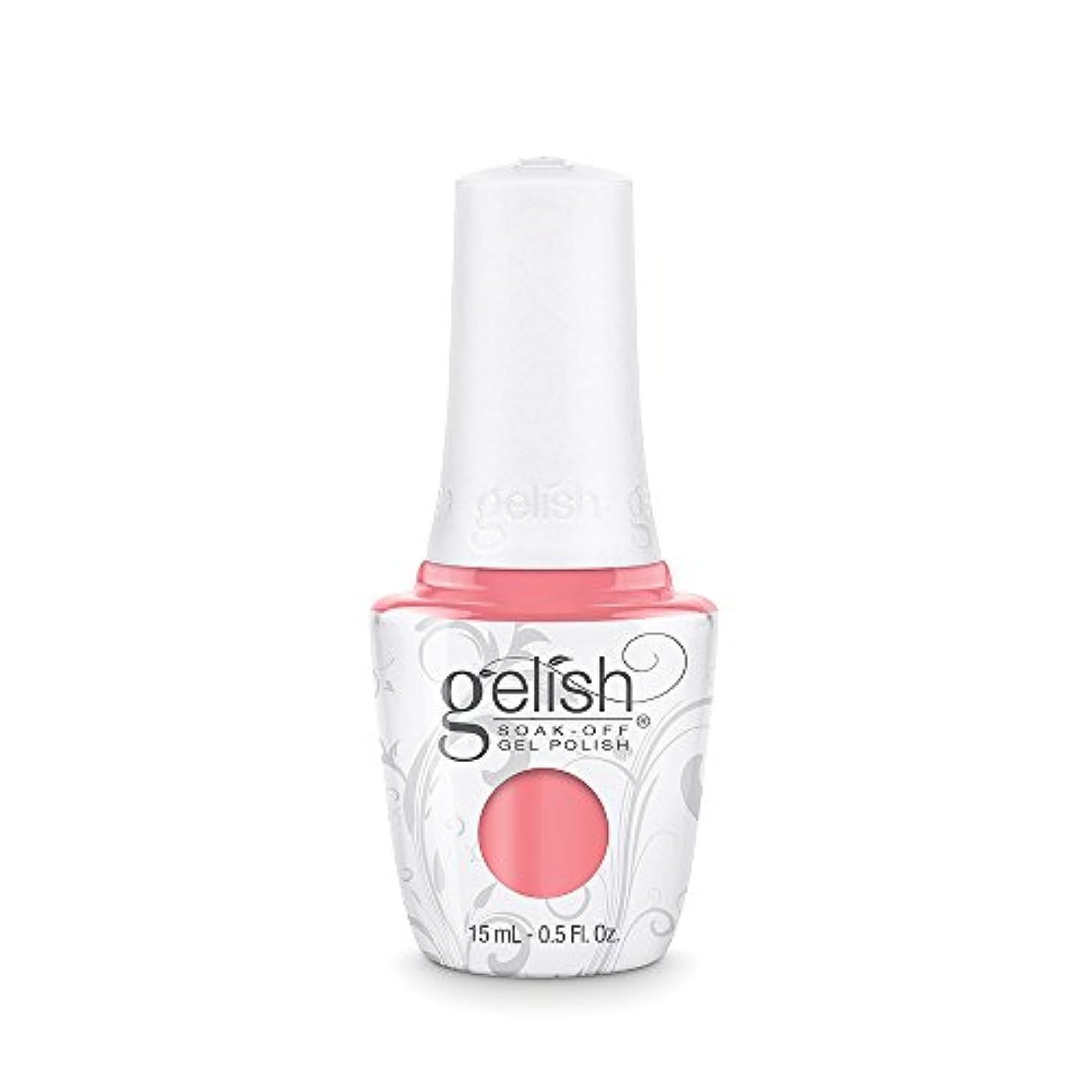 柔らかい勢い国旗Harmony Gelish - Royal Temptations Collection - Beauty Marks the Spot - 15 mL / 0.5 oz