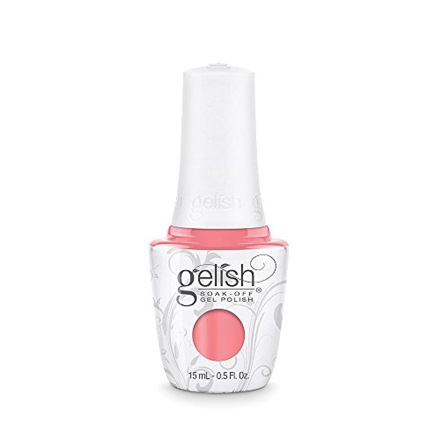 破壊的ミサイル飼い慣らすHarmony Gelish - Royal Temptations Collection - Beauty Marks the Spot - 15 mL / 0.5 oz