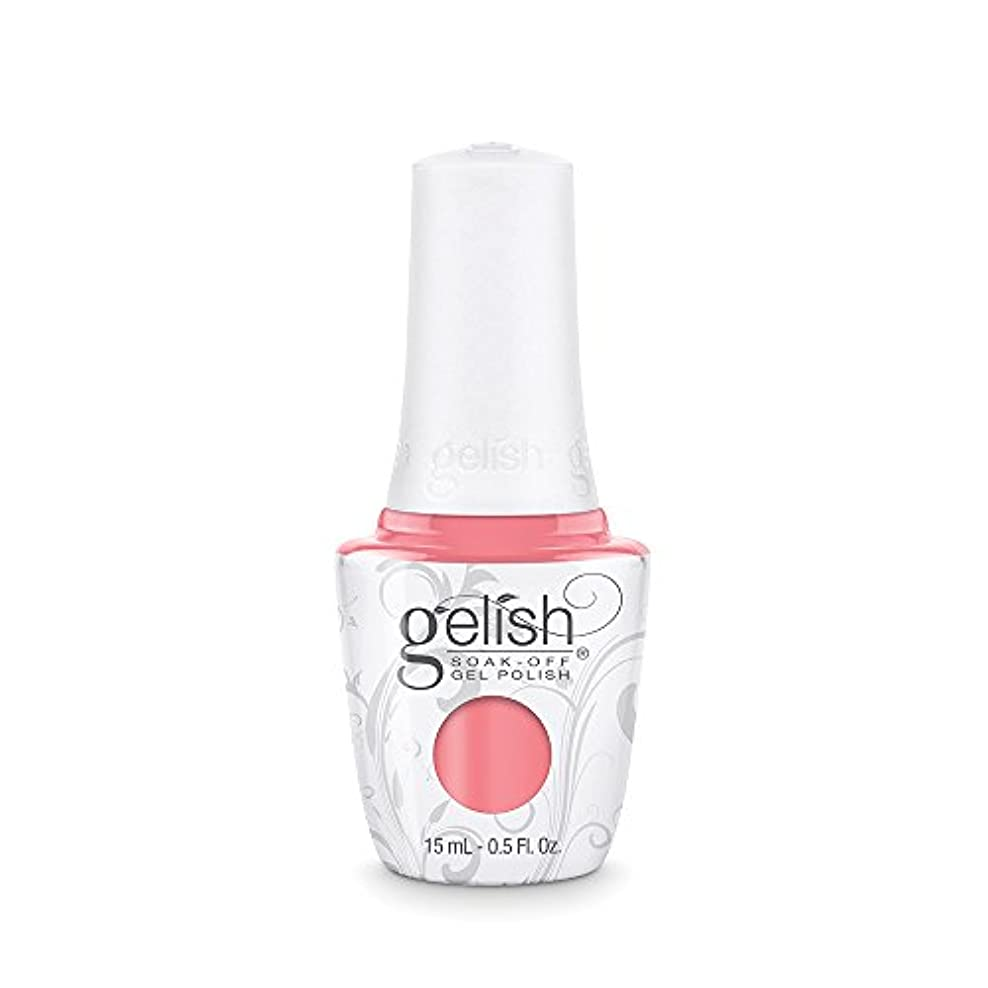 逸脱債権者店主Harmony Gelish - Royal Temptations Collection - Beauty Marks the Spot - 15 mL / 0.5 oz