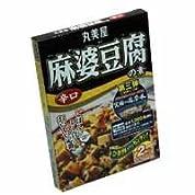 丸美屋 麻婆豆腐の素 辛口 3人前x2袋 ×10個
