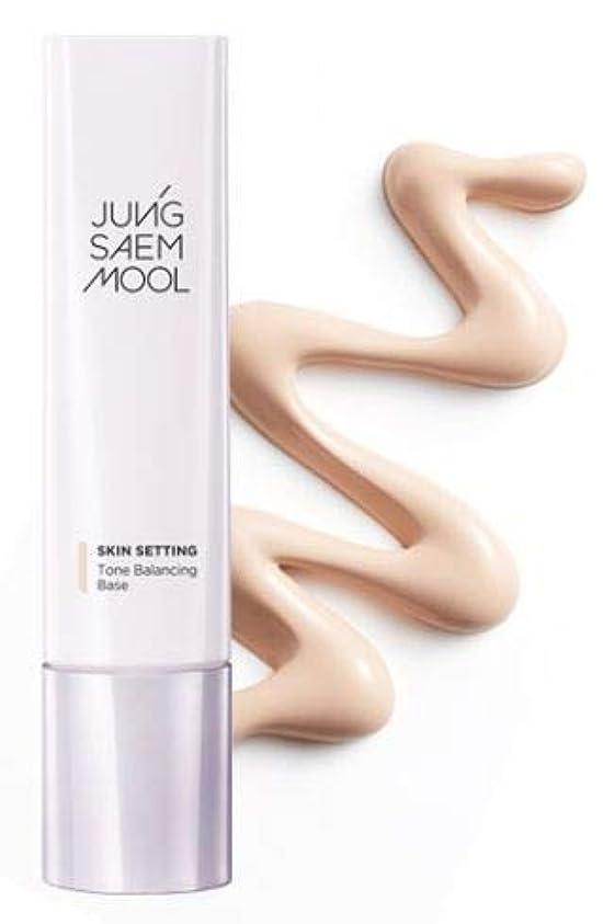法医学一瞬枝JUNGSAEMMOOL Skin Setting Tone Balancing Base 40ml [並行輸入品]