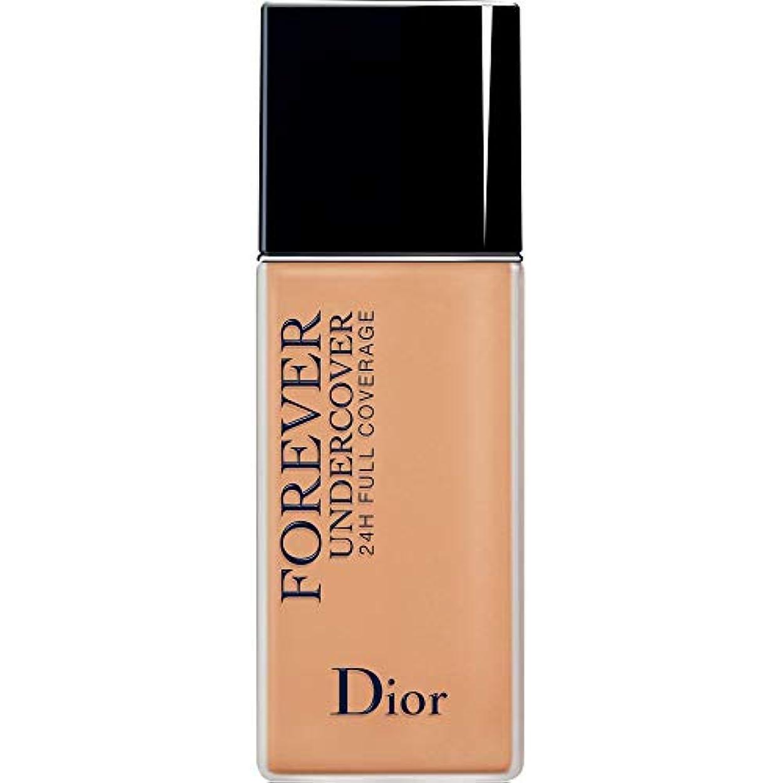 政権バーベキューバスルーム[Dior ] ディオールディオールスキン永遠アンダーカバーフルカバーの基礎40ミリリットル041 - 黄土色 - DIOR Diorskin Forever Undercover Full Coverage Foundation...
