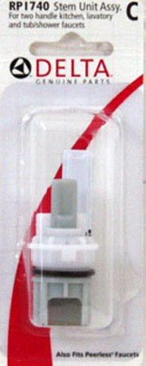 特異な用量スロープデルタ蛇口Stemデルタ洗面ステンレススチールキッチンCarded