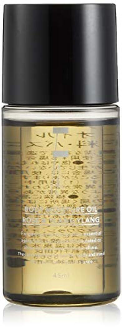 地平線茎ポーチF organics(エッフェオーガニック) ボディモイスチャーオイル 45ml