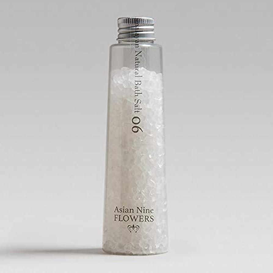 すすり泣きガラス振動するROSEBAY アロマバスソルト ボトルタイプ170g アジアンナインフラワーズ