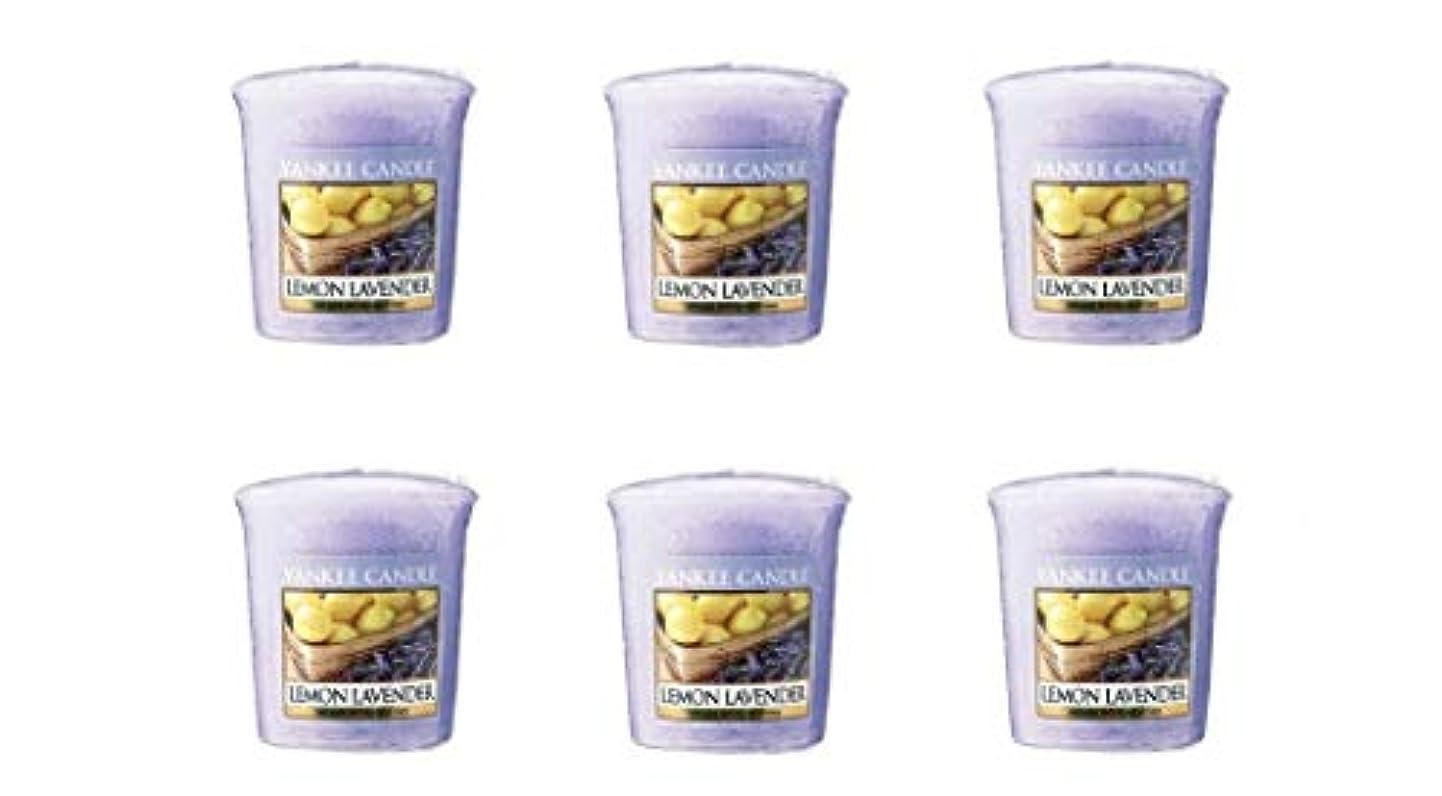 サラダ一族あいさつヤンキーキャンドル YCサンプラー K0010530 レモンラベンダー 6個入り