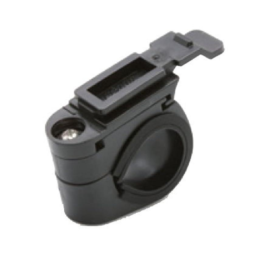 好きポーズリラックスcrops(クロップス) ボルトオンブラケット FB22-28N Φ22-28mm