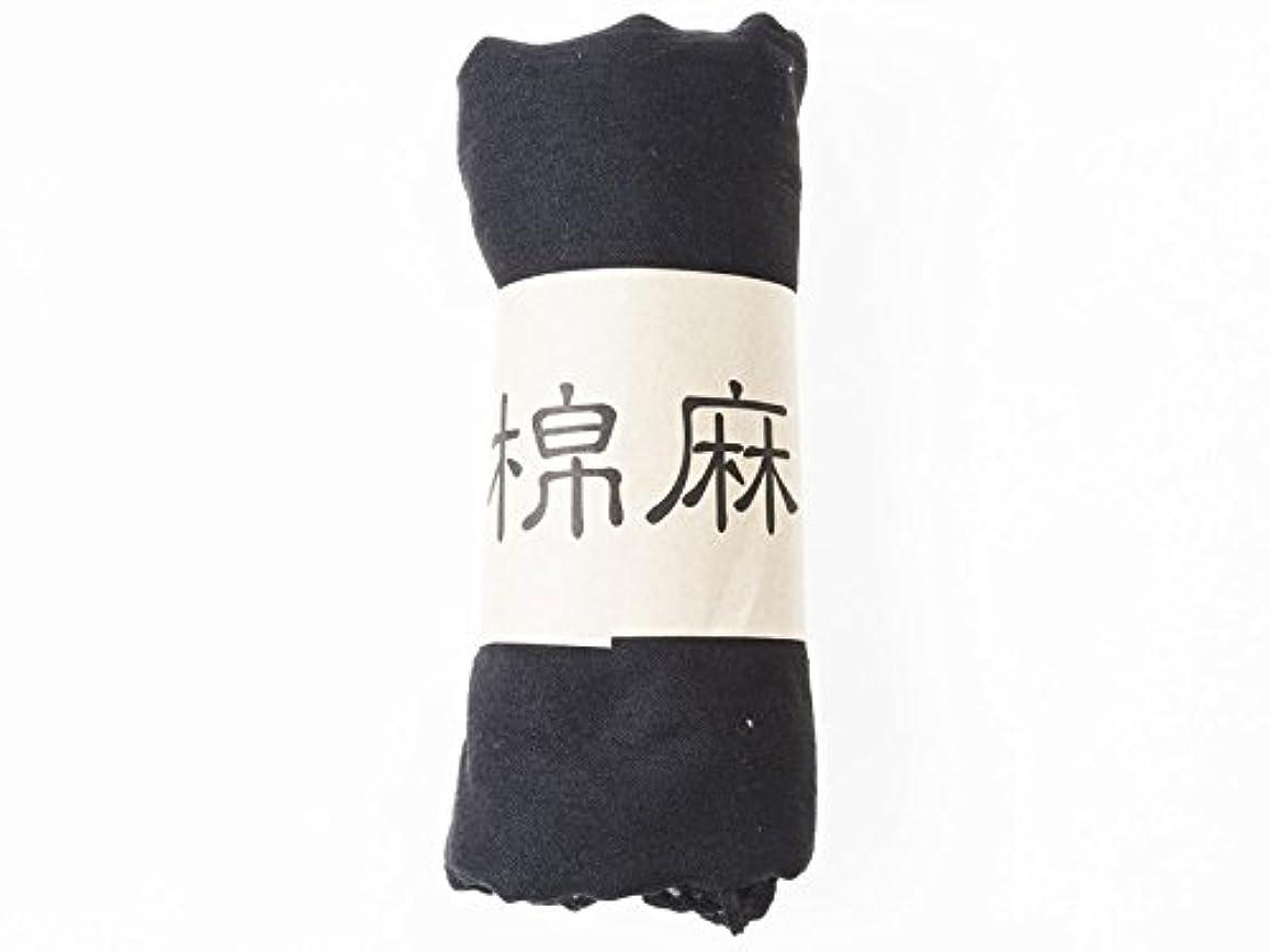 外交デモンストレーションモジュールスカーフ パレオ コットン製 大判 18cm*60cm ブラック