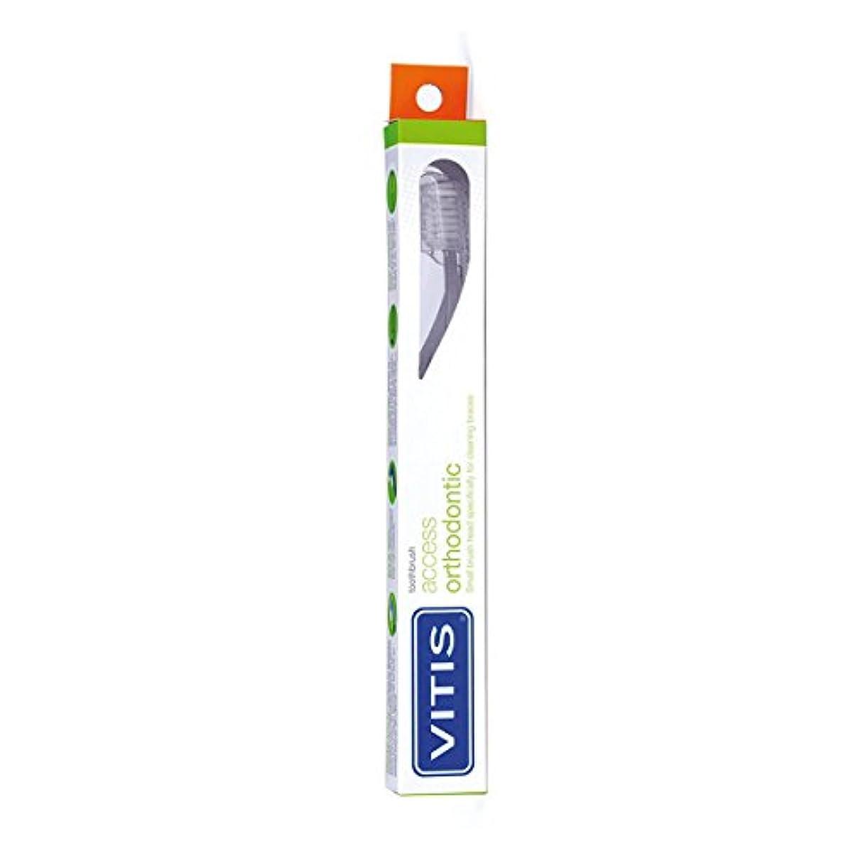 後ろに読書チューインガムVitis Orthodontic Access Toothbrush [並行輸入品]