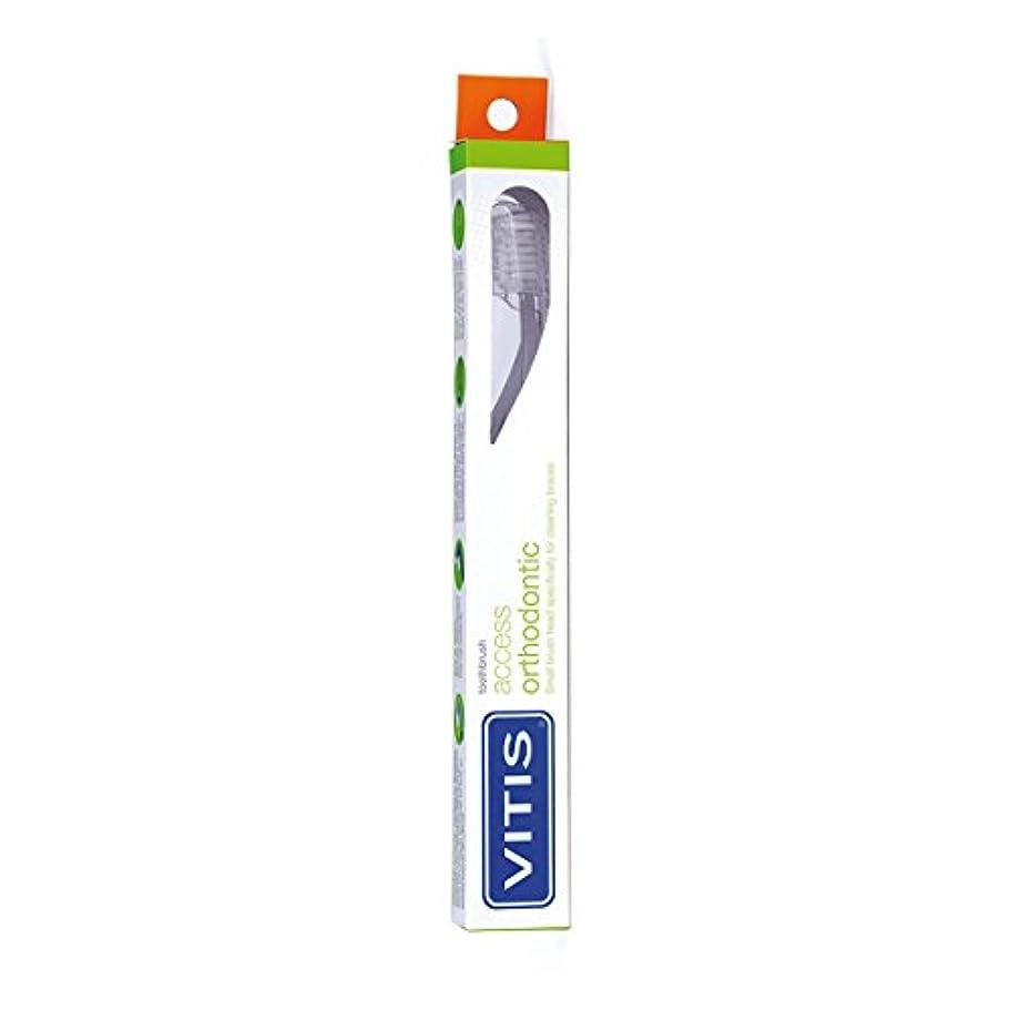 つかいますダニ訴えるVitis Orthodontic Access Toothbrush [並行輸入品]