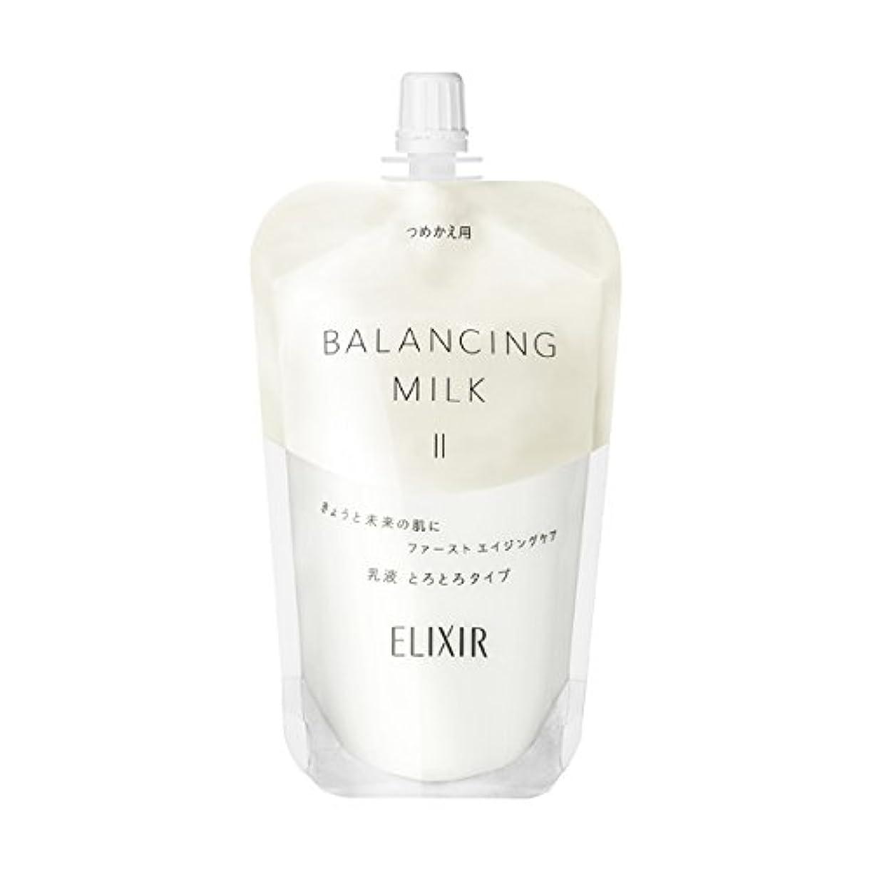 許可煩わしい不格好エリクシール ルフレ バランシング ミルク 乳液 2 (とろとろタイプ) (つめかえ用) 110mL