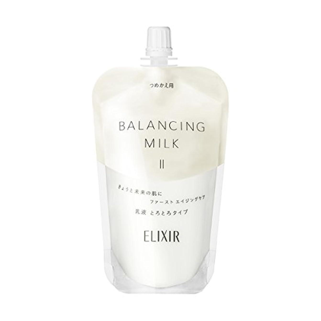 補正マイル常習的エリクシール ルフレ バランシング ミルク 乳液 2 (とろとろタイプ) (つめかえ用) 110mL