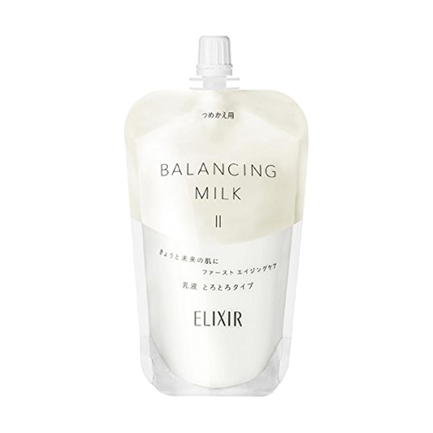 メディアコントラスト脇にエリクシール ルフレ バランシング ミルク 乳液 2 (とろとろタイプ) (つめかえ用) 110mL