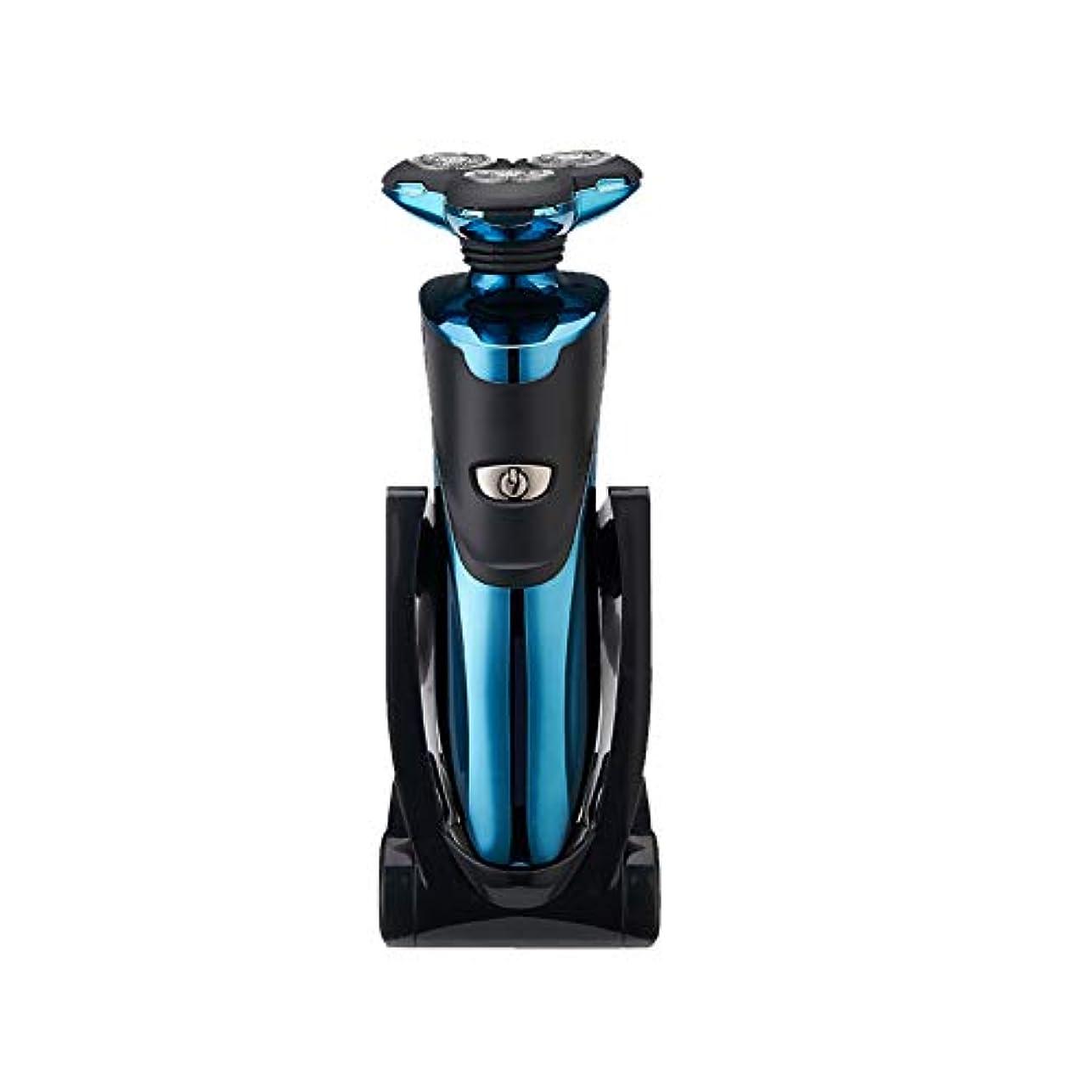 銛細心の一時停止4で1電気シェーバー男性かみそり4 d濡れた乾式ロータリーシェービングIpx 7防水2019年更新バージョンアダプター付きトリマーグルーミングキット,Blue