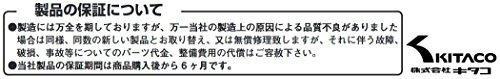 キタコ(KITACO) リアショックアブソーバー(G260) エイプ50/エイプ100/XR50モタード等 ブラック・レッド 520-1122210