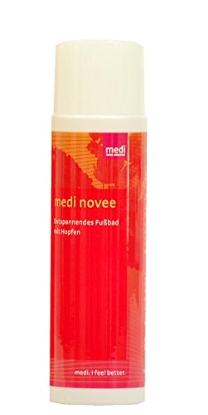単なる最小ライトニングメディ ノヴェー フットバス用入浴剤