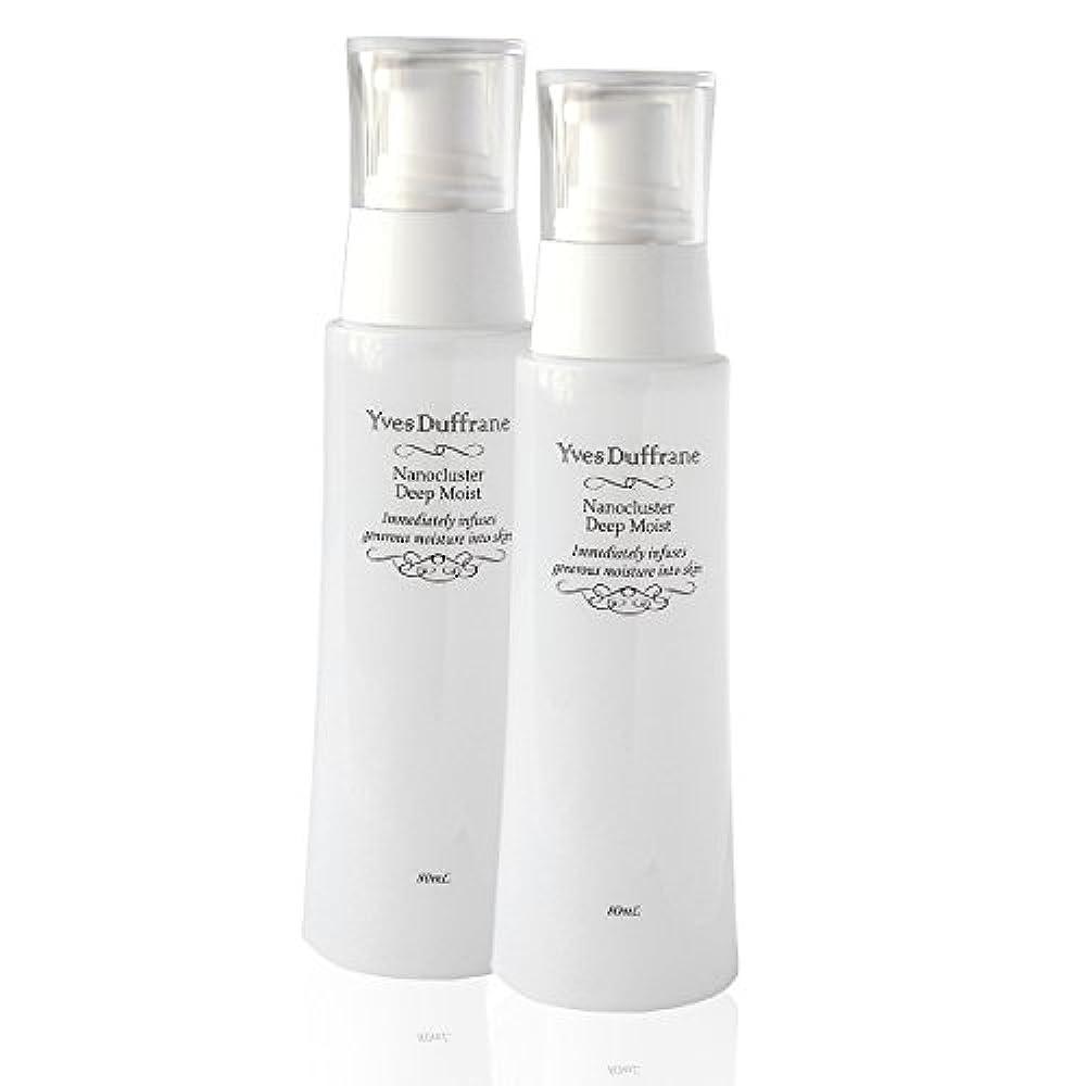 のヒープ裸くさび化粧水 ( ナノ化粧水 2点セット)ナノ化 スクワラン 乾燥 毛穴 敏感肌 高保湿 高浸透 高品質 メンズ OK