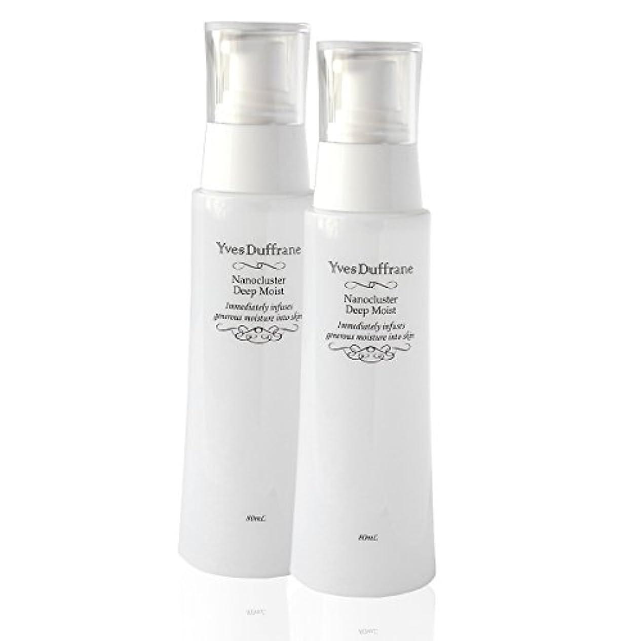 概して適度なクランシー化粧水 ( ナノ化粧水 2点セット)ナノ化 スクワラン 乾燥 毛穴 敏感肌 高保湿 高浸透 高品質 メンズ OK