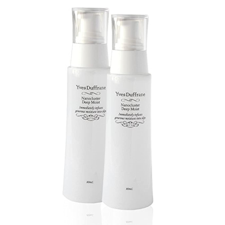 化粧水 ( ナノ化粧水 2点セット)ナノ化 スクワラン 乾燥 毛穴 敏感肌 高保湿 高浸透 高品質 メンズ OK