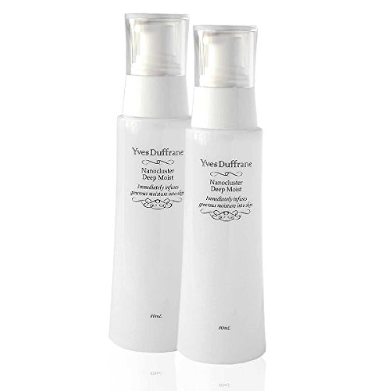 社会科間に合わせログ化粧水 ( ナノ化粧水 2点セット)ナノ化 スクワラン 乾燥 毛穴 敏感肌 高保湿 高浸透 高品質 メンズ OK