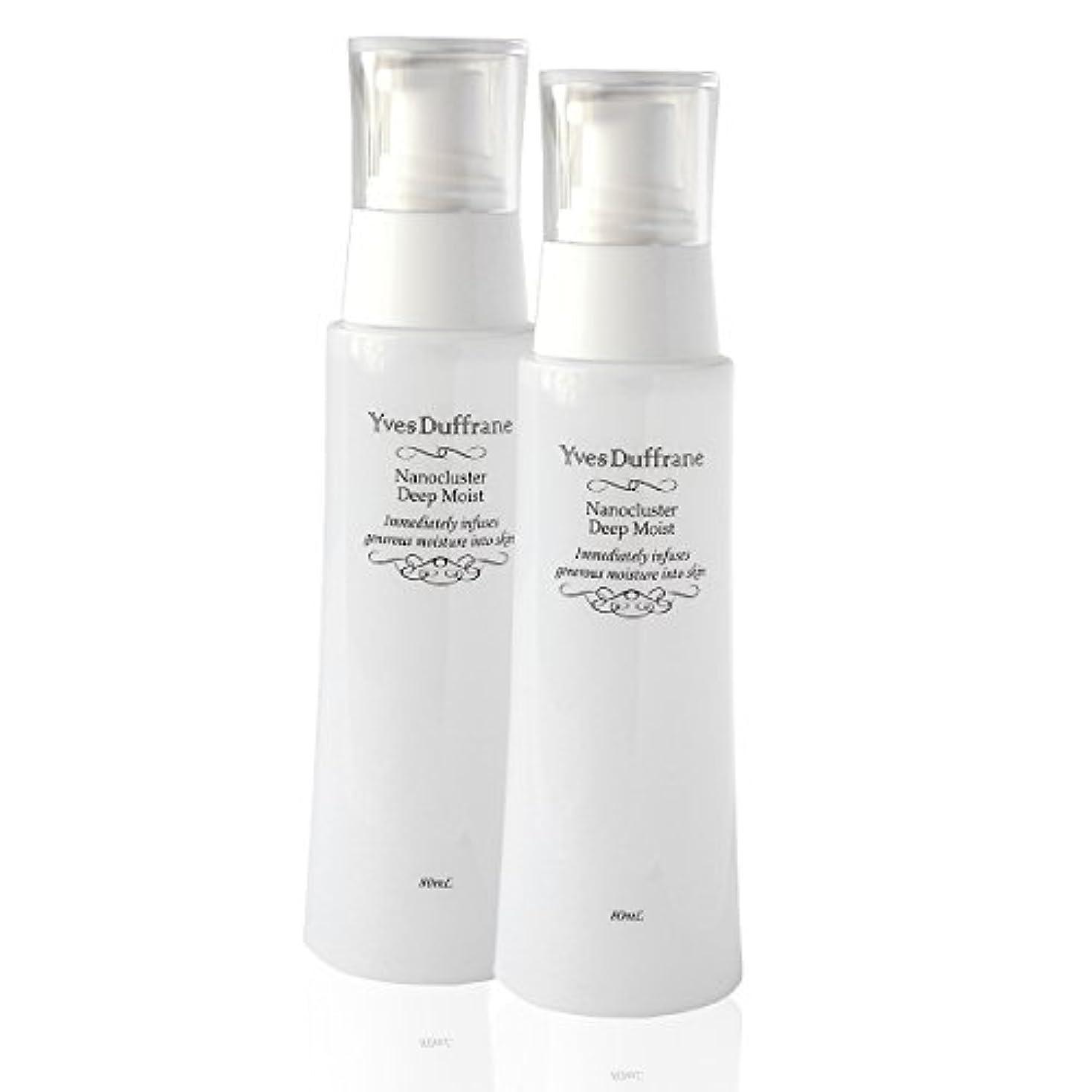 チョップ不透明な櫛化粧水 ( ナノ化粧水 2点セット)ナノ化 スクワラン 乾燥 毛穴 敏感肌 高保湿 高浸透 高品質 メンズ OK