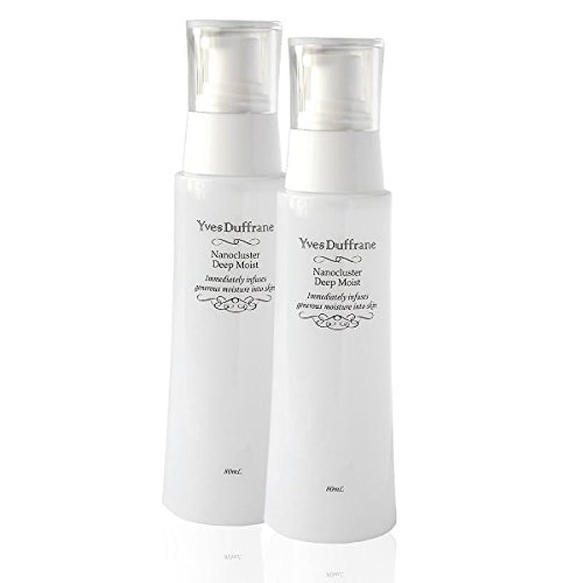 うん広範囲にベンチャー化粧水 ( ナノ化粧水 2点セット)ナノ化 スクワラン 乾燥 毛穴 敏感肌 高保湿 高浸透 高品質 メンズ OK