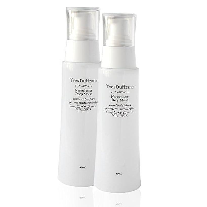 許容ありふれた教義化粧水 ( ナノ化粧水 2点セット)ナノ化 スクワラン 乾燥 毛穴 敏感肌 高保湿 高浸透 高品質 メンズ OK