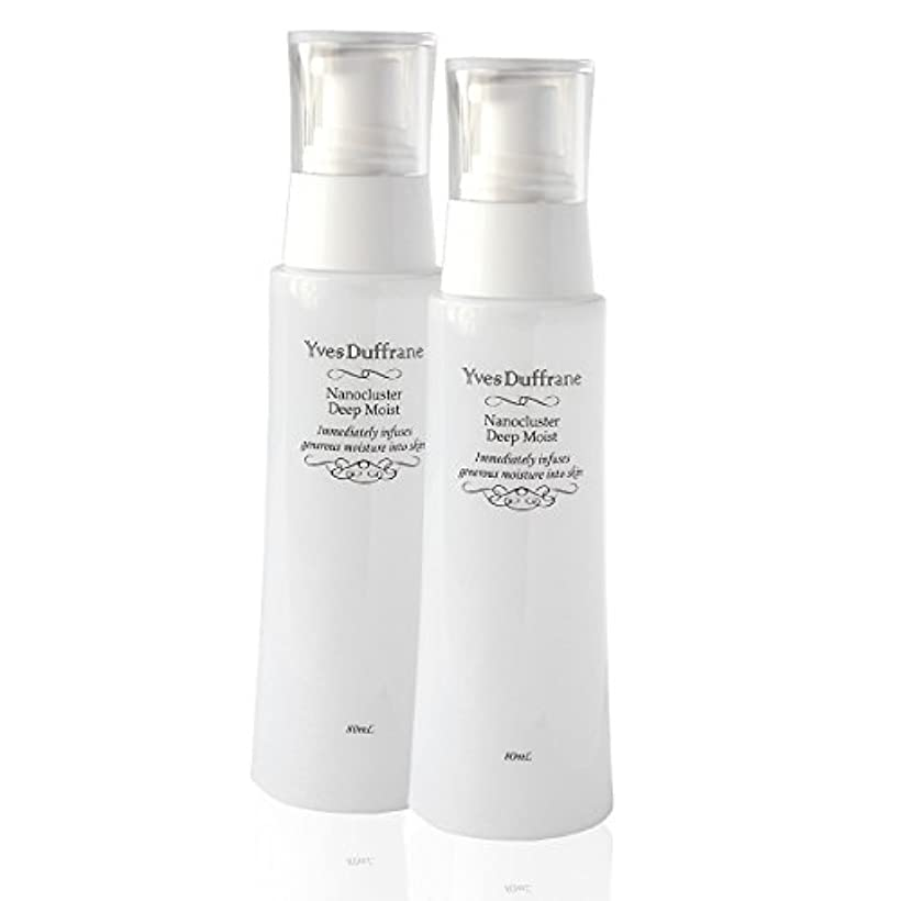 大騒ぎ手配する策定する化粧水 ( ナノ化粧水 2点セット)ナノ化 スクワラン 乾燥 毛穴 敏感肌 高保湿 高浸透 高品質 メンズ OK