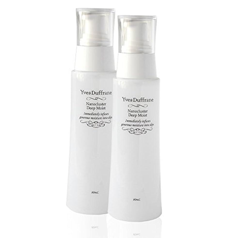昆虫によってわずらわしい化粧水 ( ナノ化粧水 2点セット)ナノ化 スクワラン 乾燥 毛穴 敏感肌 高保湿 高浸透 高品質 メンズ OK