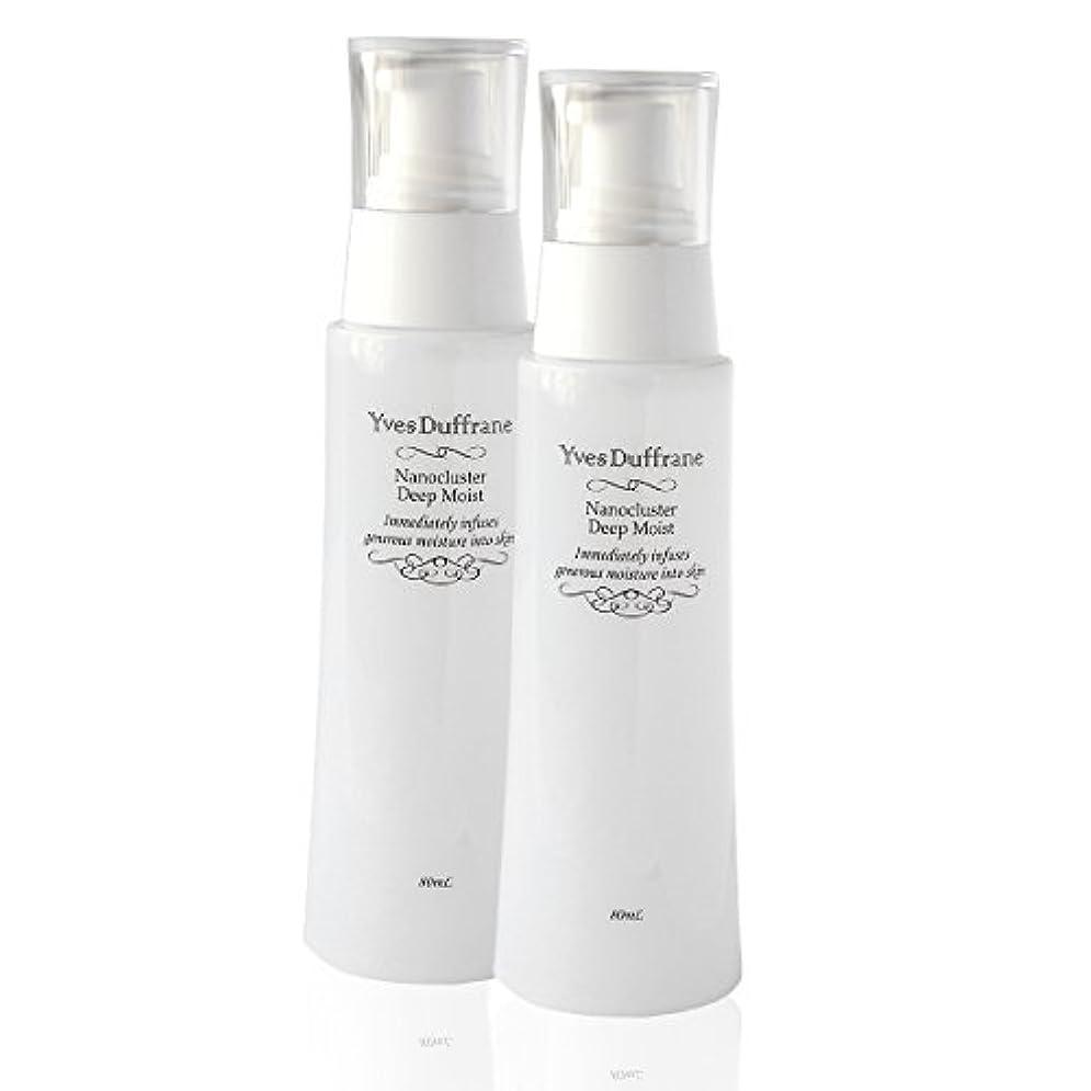 人間暖かさ有益な化粧水 ( ナノ化粧水 2点セット)ナノ化 スクワラン 乾燥 毛穴 敏感肌 高保湿 高浸透 高品質 メンズ OK