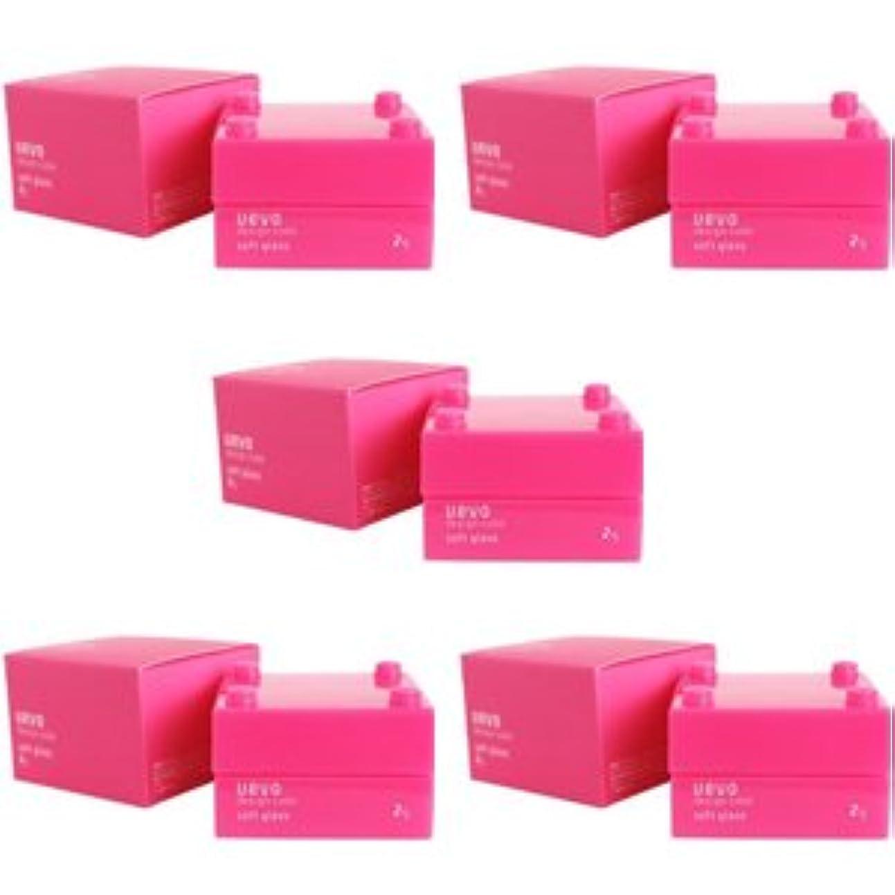 横フライト施設【X5個セット】 デミ ウェーボ デザインキューブ ソフトグロス 30g soft gloss DEMI uevo design cube
