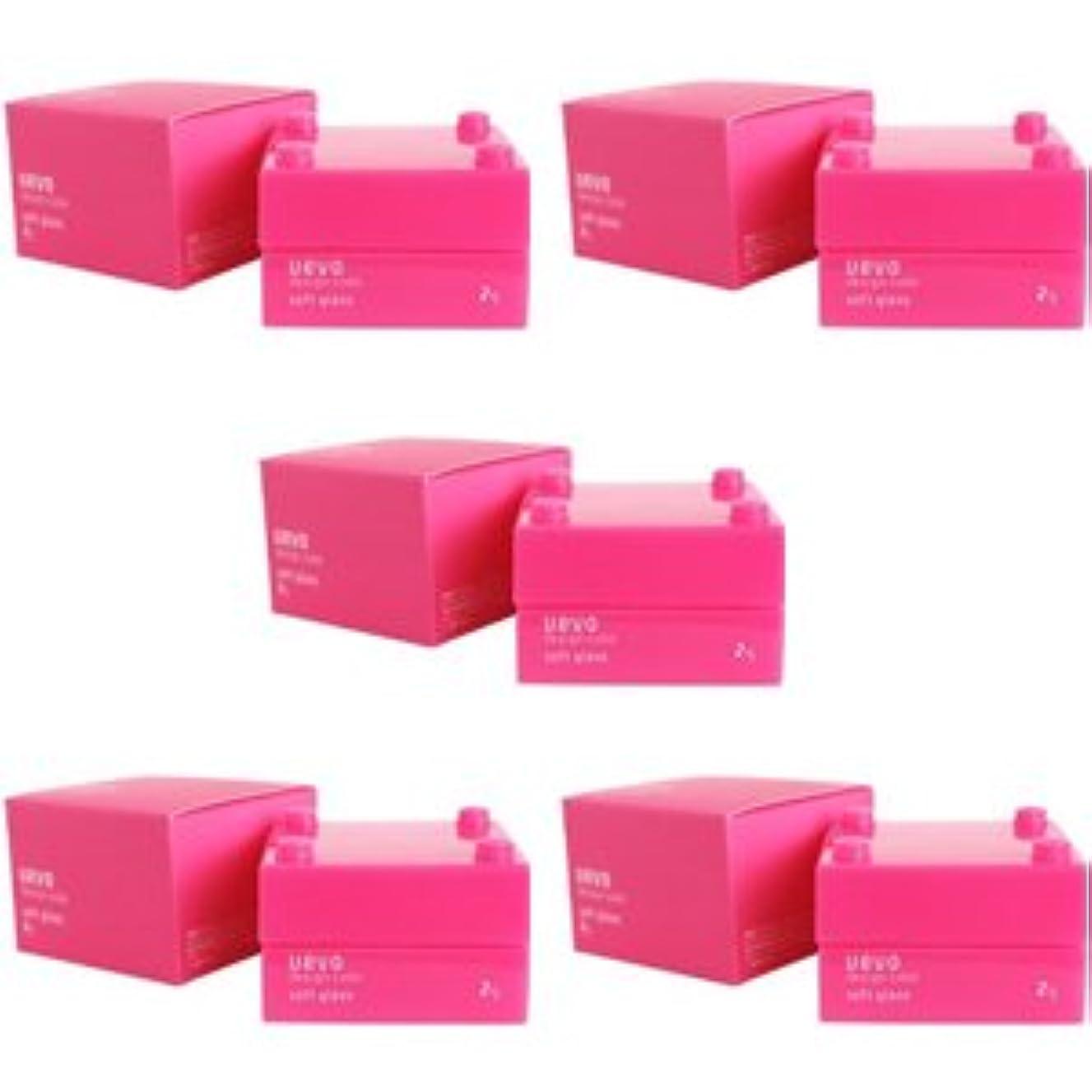 機動先祖設計【X5個セット】 デミ ウェーボ デザインキューブ ソフトグロス 30g soft gloss DEMI uevo design cube