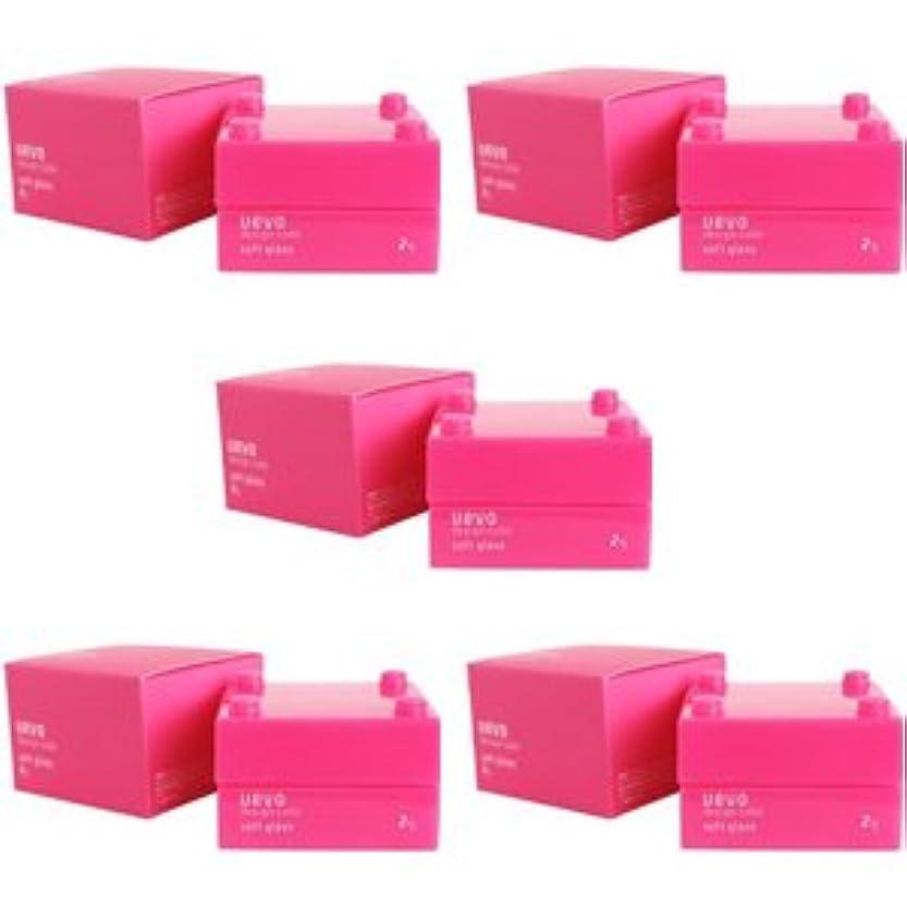 直感耳生きる【X5個セット】 デミ ウェーボ デザインキューブ ソフトグロス 30g soft gloss DEMI uevo design cube