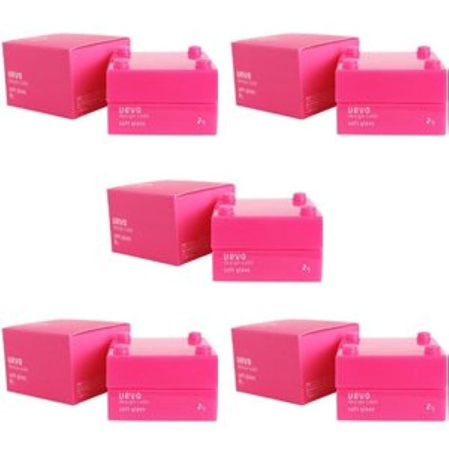 落胆するブラウズ安全な【X5個セット】 デミ ウェーボ デザインキューブ ソフトグロス 30g soft gloss DEMI uevo design cube