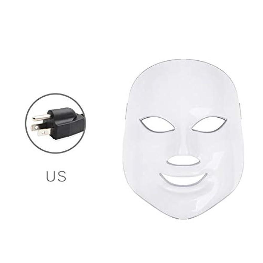 透ける政権かわいらしいIntercorey Home Beauty Equipment Led Photon Beauty Mask Instrument Seven Color Photon Rejuvenation Instrument...
