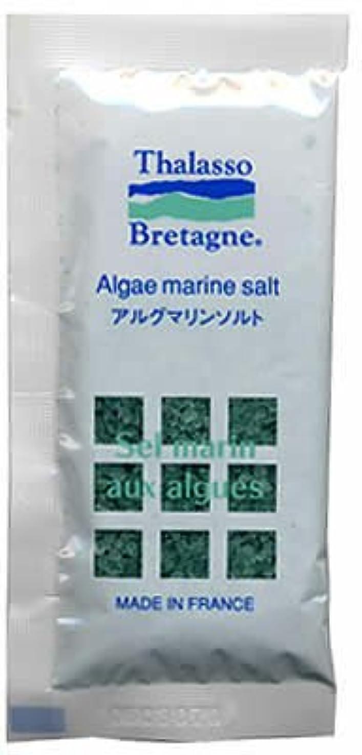 タラソドブルターニュ アルグマリンソルト 25g*1包