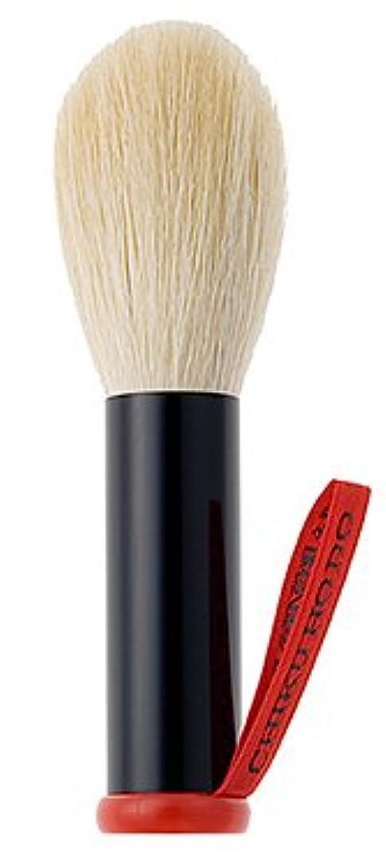 主張ボリューム牛熊野筆 竹宝堂 正規品 泡立てブラシ FAシリーズ (FA-4(黒)) 毛材質:山羊 広島 化粧筆